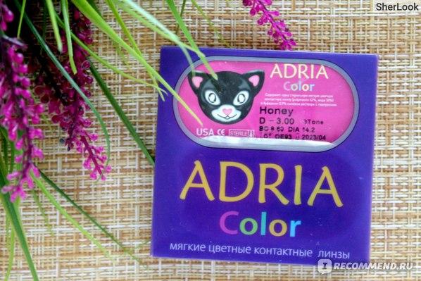 Цветные контактные линзы ADRIA Color 3 Tone