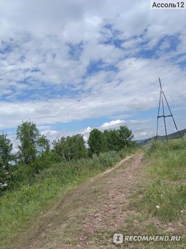 вершина горы, где ловит сот.связь