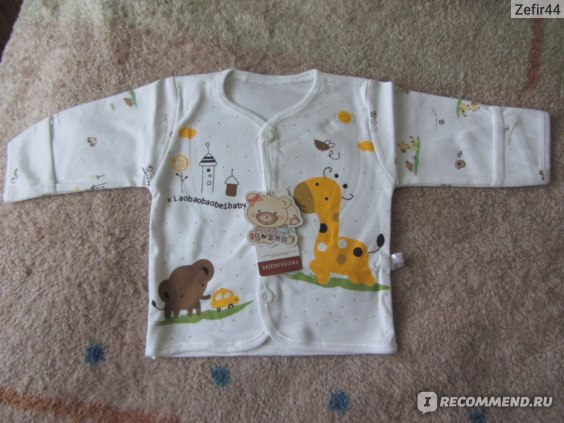 Комплект Aliexpress 0-3M Baby Clothes set Newborn Boys Girls Soft Underwear Animal Print Shirt and Pants Cotton clothing 5 pcs фото