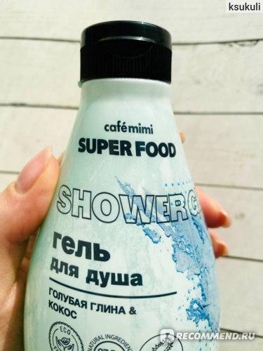 Гель для душа Café mimi Super food голубая глина и кокос
