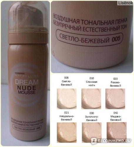 Воздушная тональная пенка MAYBELLINE Dream Nude Mousse фото