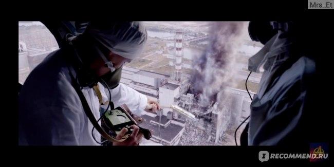 Чернобыль 2021 отзывы