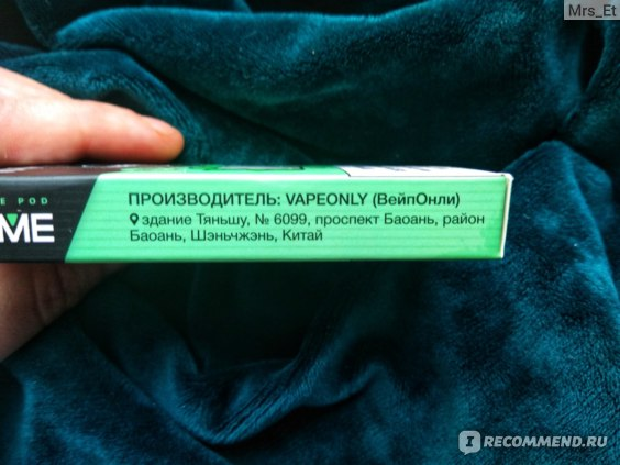 Vapeme одноразовая электронная сигарета жидкость для электронных сигарет купить по интернету
