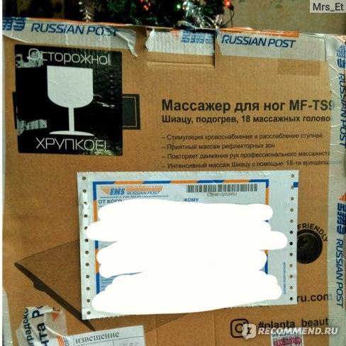 Массажер для ног Planta MF-TS9 Шиацу, 18 массажных головок, 2 направления вращения роликов, подогрев фото