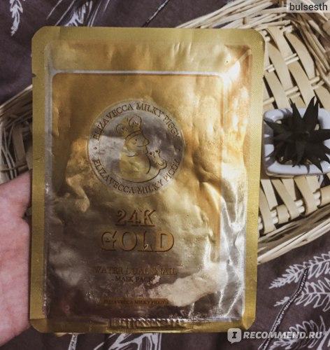 "Тканевая маска для лица Elizavecca ""24k Gold Water Dual Snail Mask Pack"""