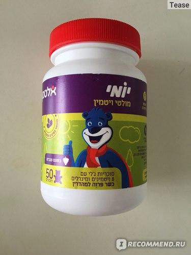Витамины для детей Altman Мультивитамины для детей жевательные фото