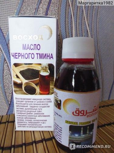 Масло Тмина При Похудения. Масло черного тмина для похудения: применение, польза, рецепт