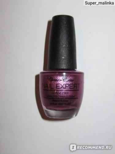 Лак для ногтей Cherie ma Cherie Nail expert фото