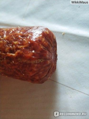 Колбаса сырокопченая Останкино Пресижн фото