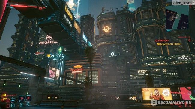 Вид на ночной город