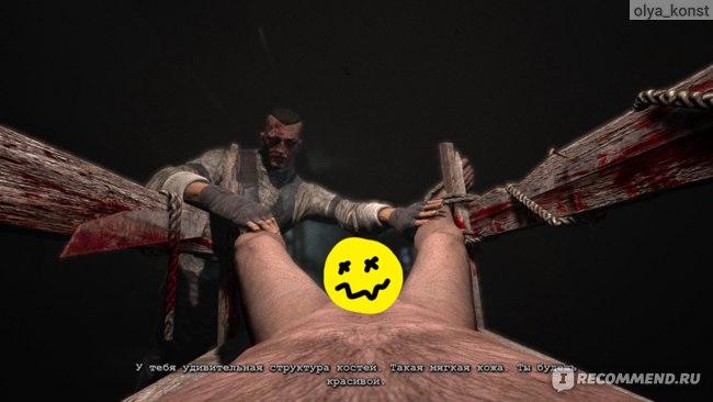 Наложим цензуру