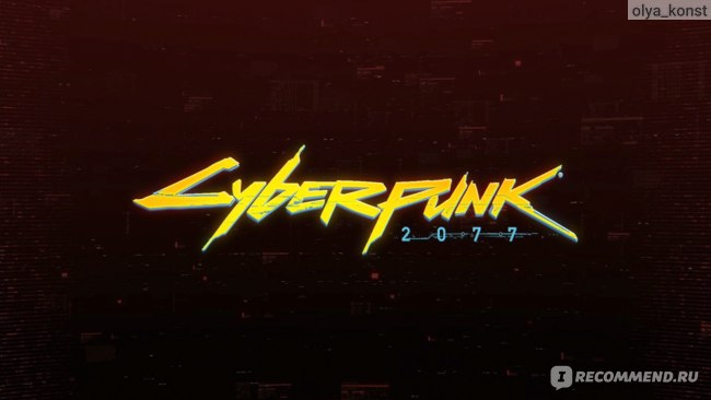 CYBERPUNK 2077 фото