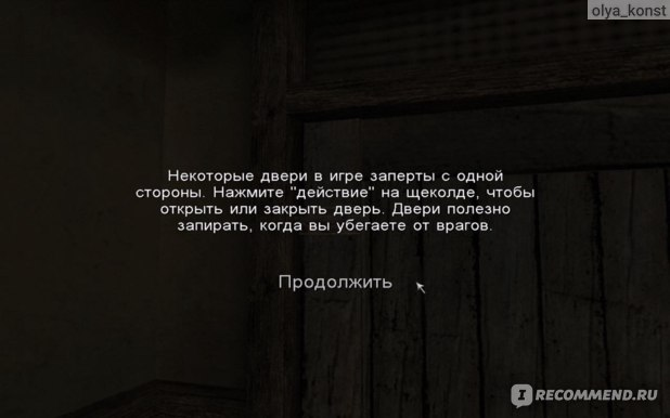 Call of Cthulhu: Dark Corners of the Earth. (Зов Ктулху: Тёмные уголки Земли) фото