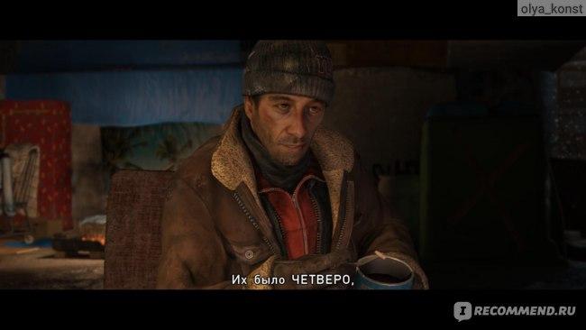 Глава с бездомными