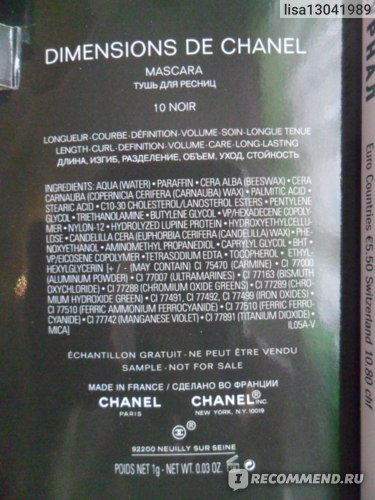 Тушь для ресниц Chanel Dimensions de Chanel Mascara фото