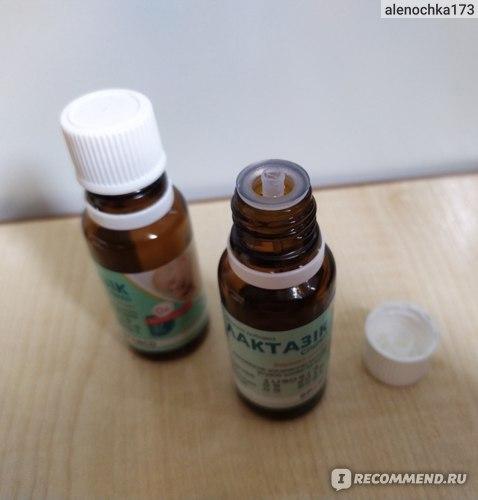 Диетическая добавка Сперко (Sperco) Лактазик фермент лактазы фото