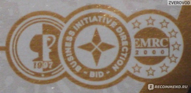 Пиво Тбилиси Классическое фото