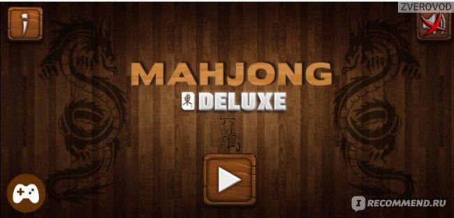 Маджонг Deluxe фото