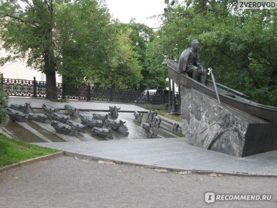 Памятник Михаилу Шолохову на Гоголевском бульваре, Москва фото