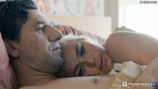 Близнец (2021, фильм) фото