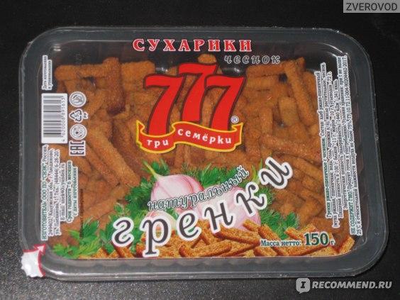 Сухарики-гренки 777 три семерки ржано-пшеничные с чесноком 150г фото