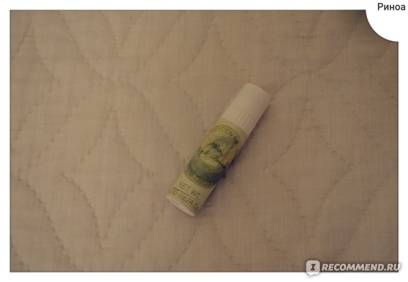 Бальзам для губ Camille Beckman Lip Balm Twist Tube, Honeydew Melon фото