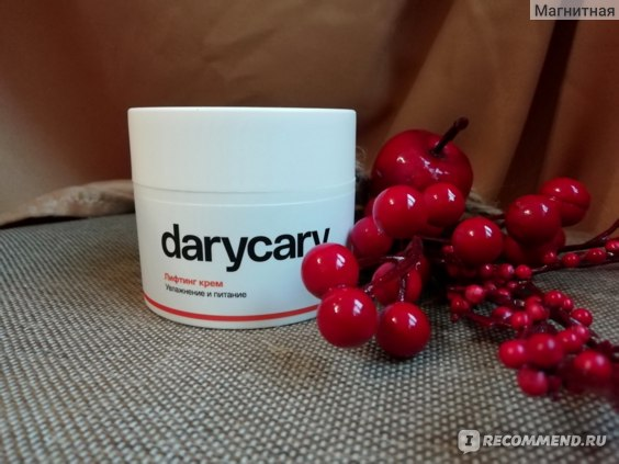 Крем для лица OV Global DaryCary фото