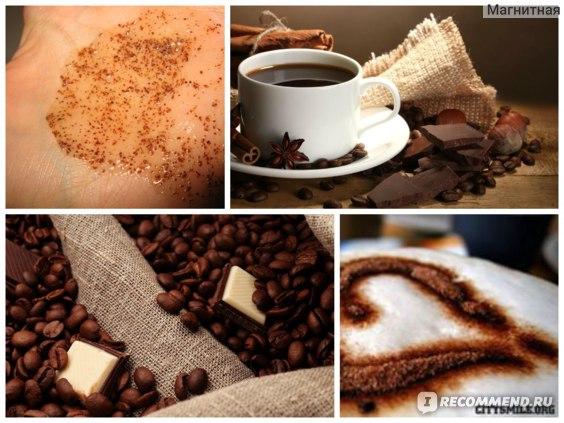 Скраб для тела Черный Жемчуг Идеальная кожа с кофеином фото