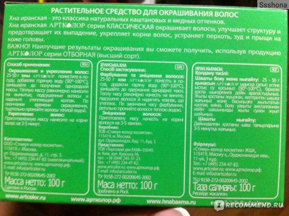 popu-forum-rizhaya-lyubit-sverhu