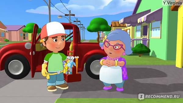 Мэнни и миссис Портильо