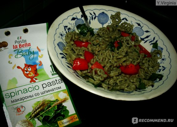 Макаронные изделия  La Bella Baby Макароны со шпинатом, 250 г фото