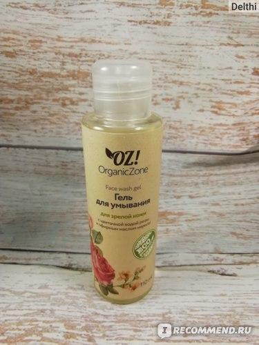 Гель для умывания OZ! OrganicZone Для зрелой кожи с цветочной водой розы и эфирным маслом нероли фото