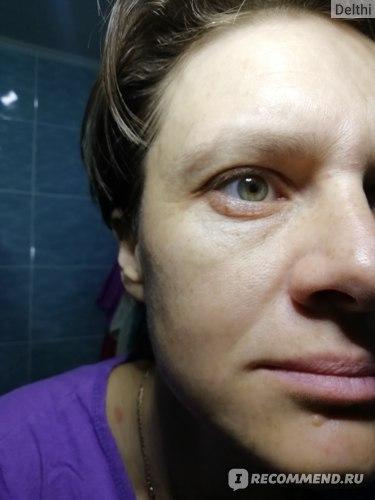 Жидкие патчи для глаз Art&Fact Увлажняющие с анти-эйдж эффектом фото