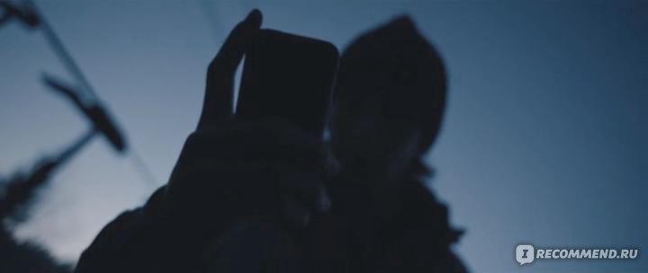 Географ глобус пропил (2013, фильм) фото