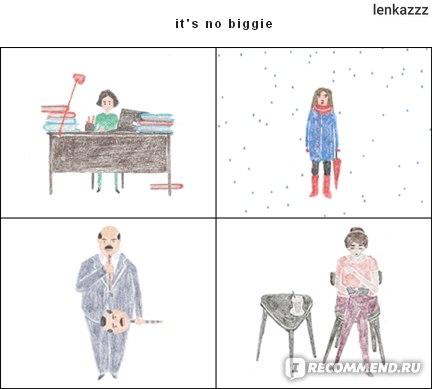 www.tumblr.com фото