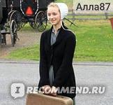 Амиши: найти новую жизнь фото
