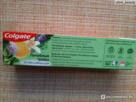 Зубная паста Colgate Алтайские травы с фторидом и кальцием фото