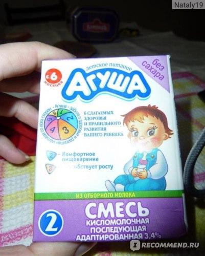 Детская кисломолочная смесь Агуша 2 фото