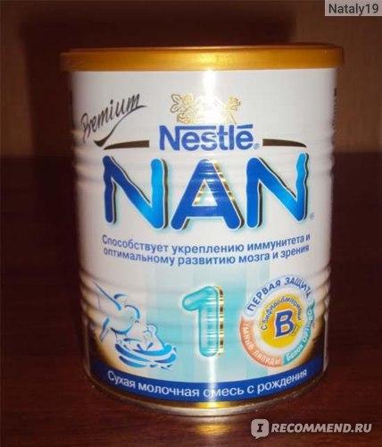 Детская молочная смесь Nestle NAN 1 Premium с рождения фото
