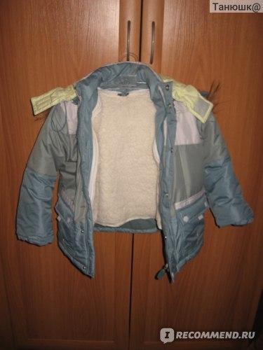 Комплект Oldos Костюм детский (Куртка + полукомбинезон)  фото