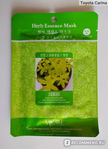 Тканевая маска для лица Mijin Essence mask Herb