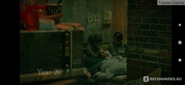 """""""Девушка в подвале"""""""
