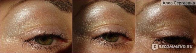 макияж с тремя оттенками - 01, 41 и 43 - солнечный свет