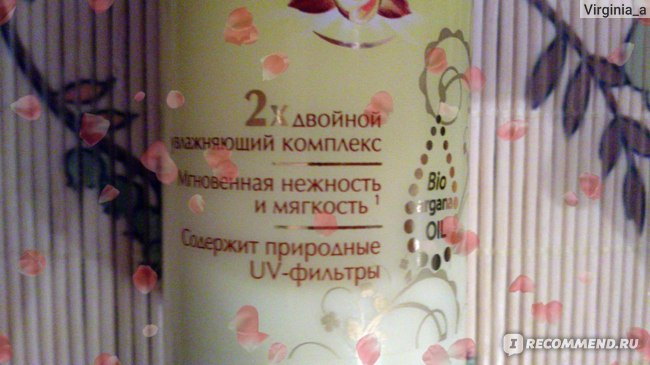 """Крем-лосьон для рук и ногтей """"Королевская Аргана"""" Бархатные ручки  фото"""