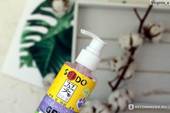 Регенерирующий гель для умывания Sendo с кислотами для всех типов кожи