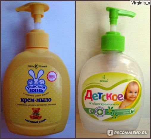 Мыло детское Весна- жидкое с экстрактом череды фото