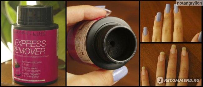 Жидкость для снятия лака Maybelline Express Remover фото