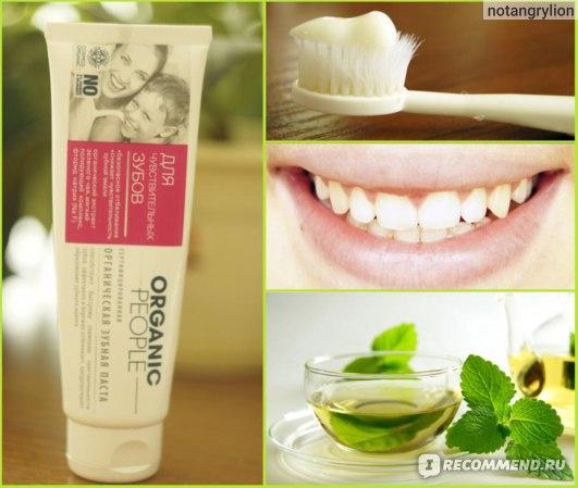 Зубная паста Планета Органика Organic People Для чувствительных зубов фото