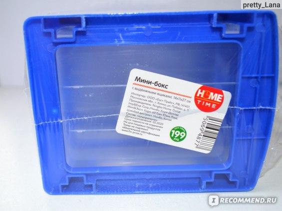 Мини-бокс с выдвижными ящиками 14х11х27 см  Home Time Fix Price фото