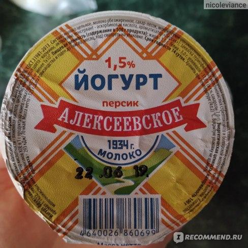 Творог Ядринмолоко Обезжиренный Наша Корова фото